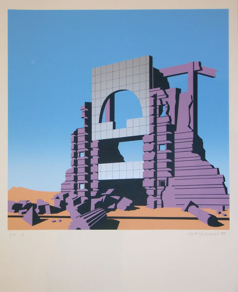 Arata ISOZAKI × Shiro KURAMATA: In the ruins | デザイン・アートの展覧会 & イベント情報 | JDN