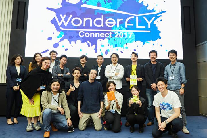 2017年11月3日に開催された、「WonderFLY」の発足一周年を記念したイベント
