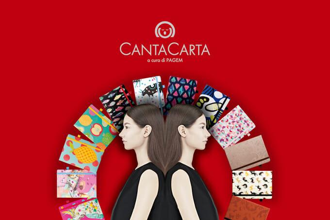 """""""歌う紙""""という名前を持つダイアリー「CANTACARTA」、Instagramでイタリア往復航空券があたるキャンペーンを実施"""