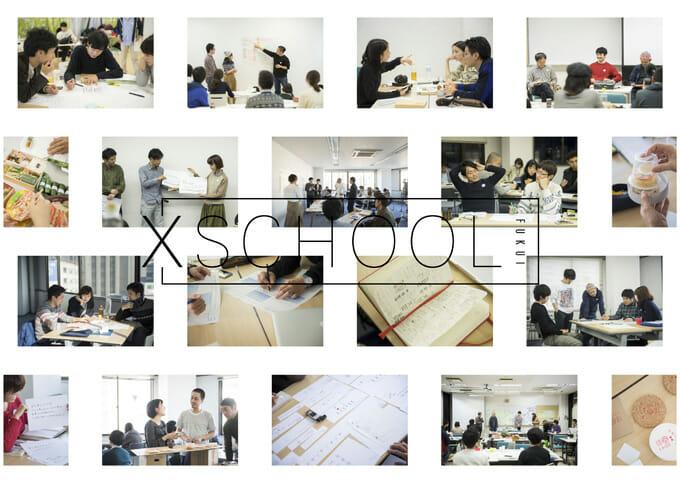 次代のデザイナーのための小さな教室、「XSCHOOL」第二期発表会が東京と福井の2か所で開催