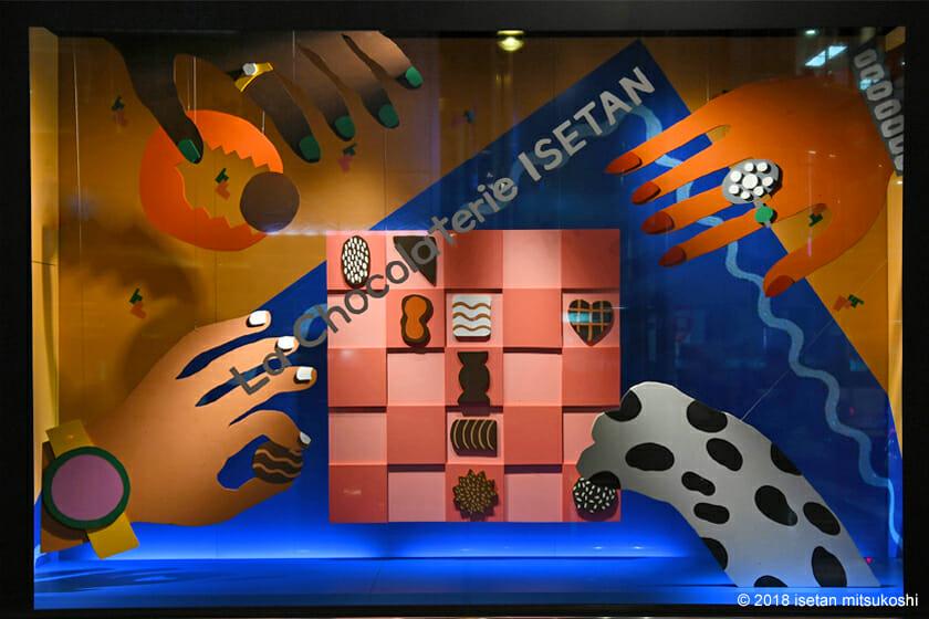 La Chocolaterie ISETAN (1)
