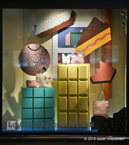 La Chocolaterie ISETAN (2)