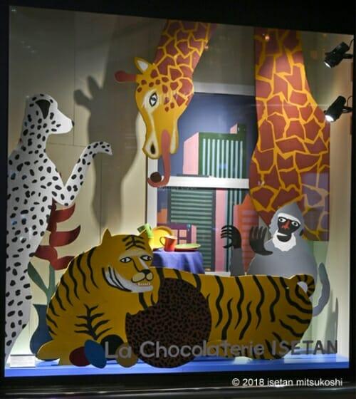 La Chocolaterie ISETAN (4)