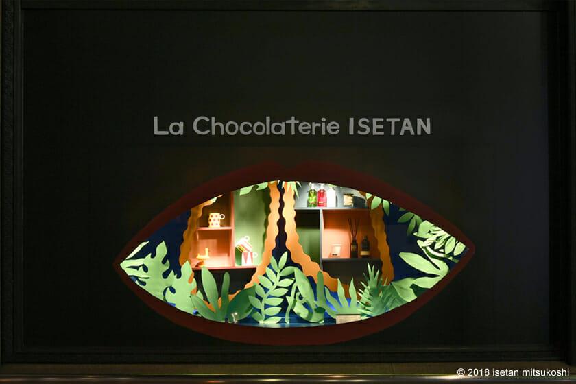 La Chocolaterie ISETAN (5)