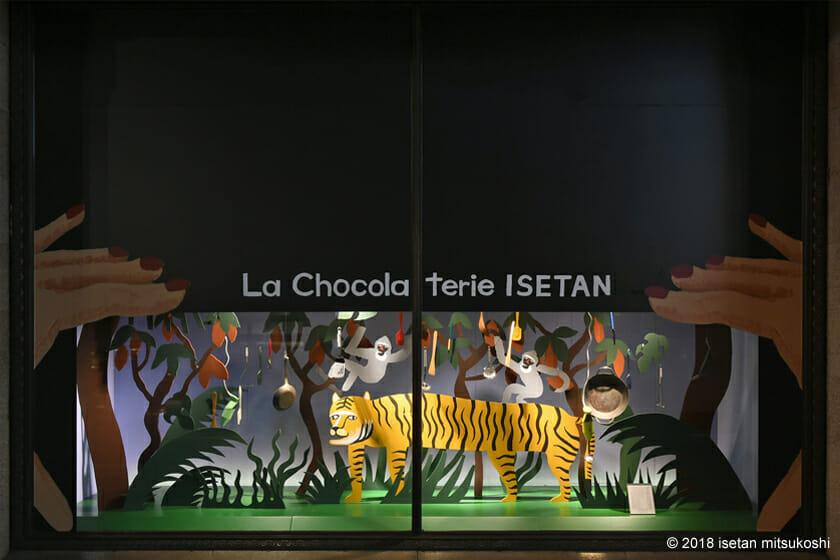 La Chocolaterie ISETAN (6)