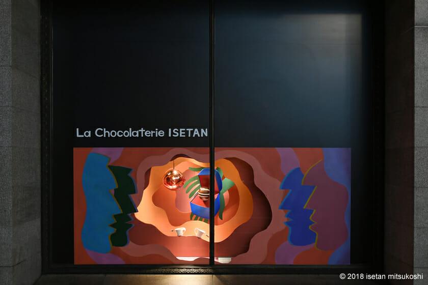La Chocolaterie ISETAN (8)