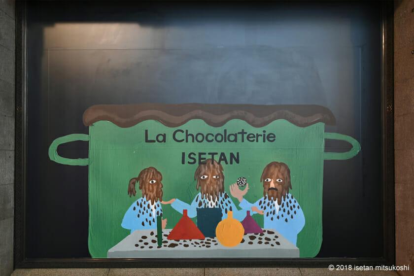 La Chocolaterie ISETAN (9)