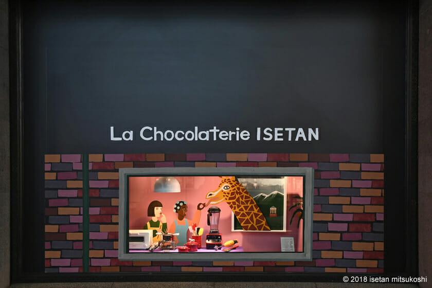La Chocolaterie ISETAN (10)