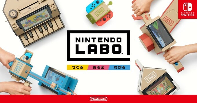 """""""つくる・あそぶ・わかる""""……新しいあそびを発明する「Nintendo Labo(ニンテンドー ラボ)」が4月20日に登場"""