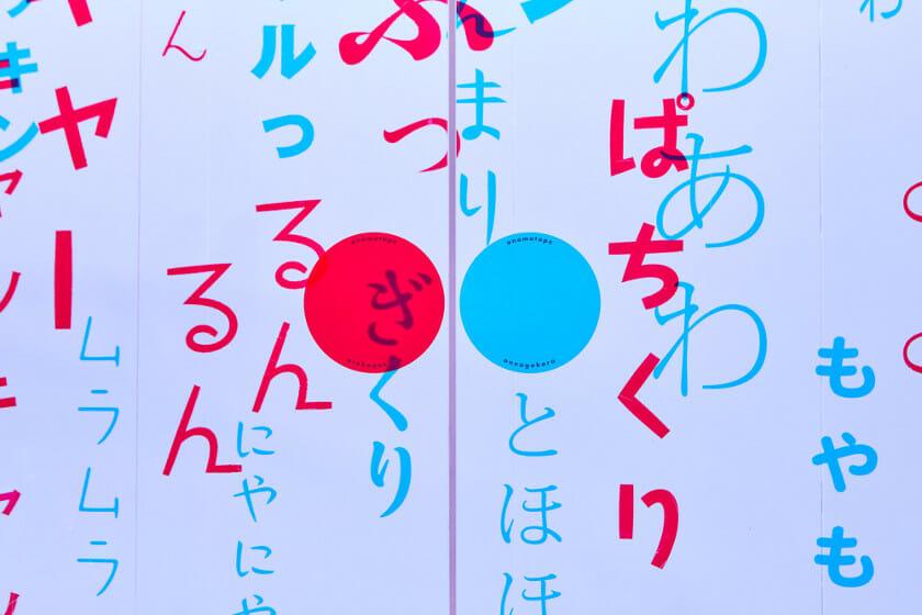 情 (4)