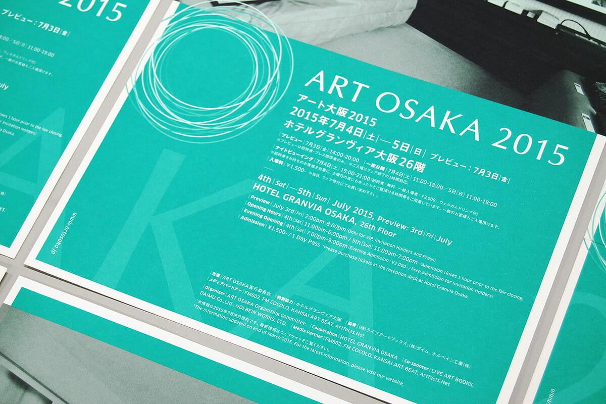 ART OSAKA 2015 (4)