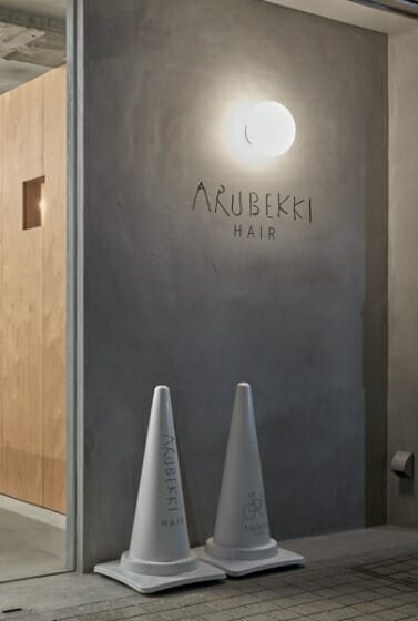 ARUBEKKI HAIR (9)