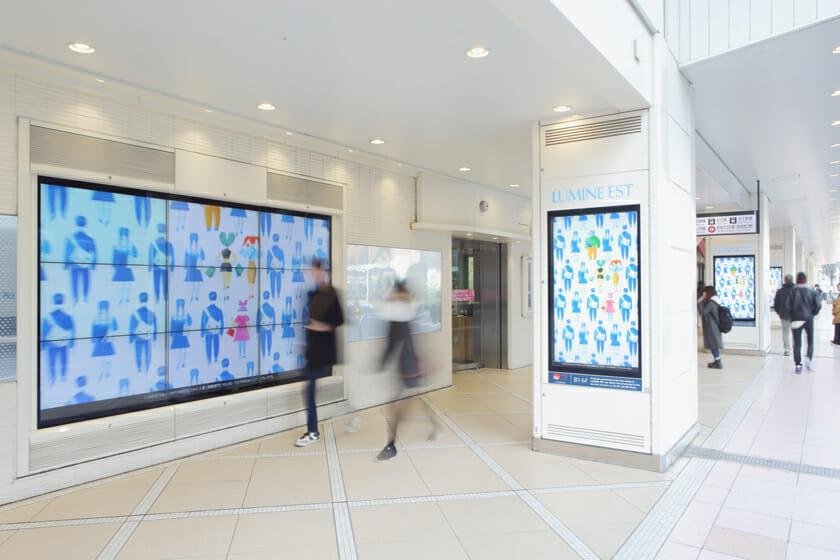展示場所:ルミネエスト新宿 新宿東口ロータリー前・ルミネ新宿 JR南口改札前デジタルサイネージ