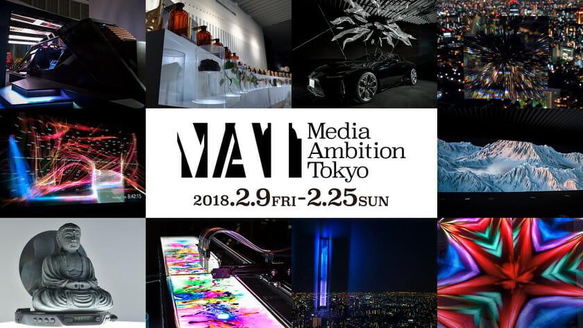 Media Ambition Tokyo 2018