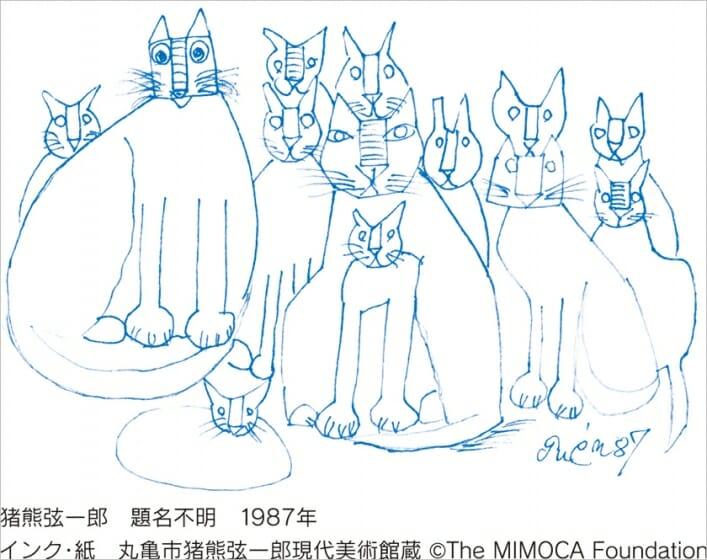 【プレゼント】『猪熊弦一郎展 猫たち』ご招待券(東京都) | デザイン情報サイト[JDN]
