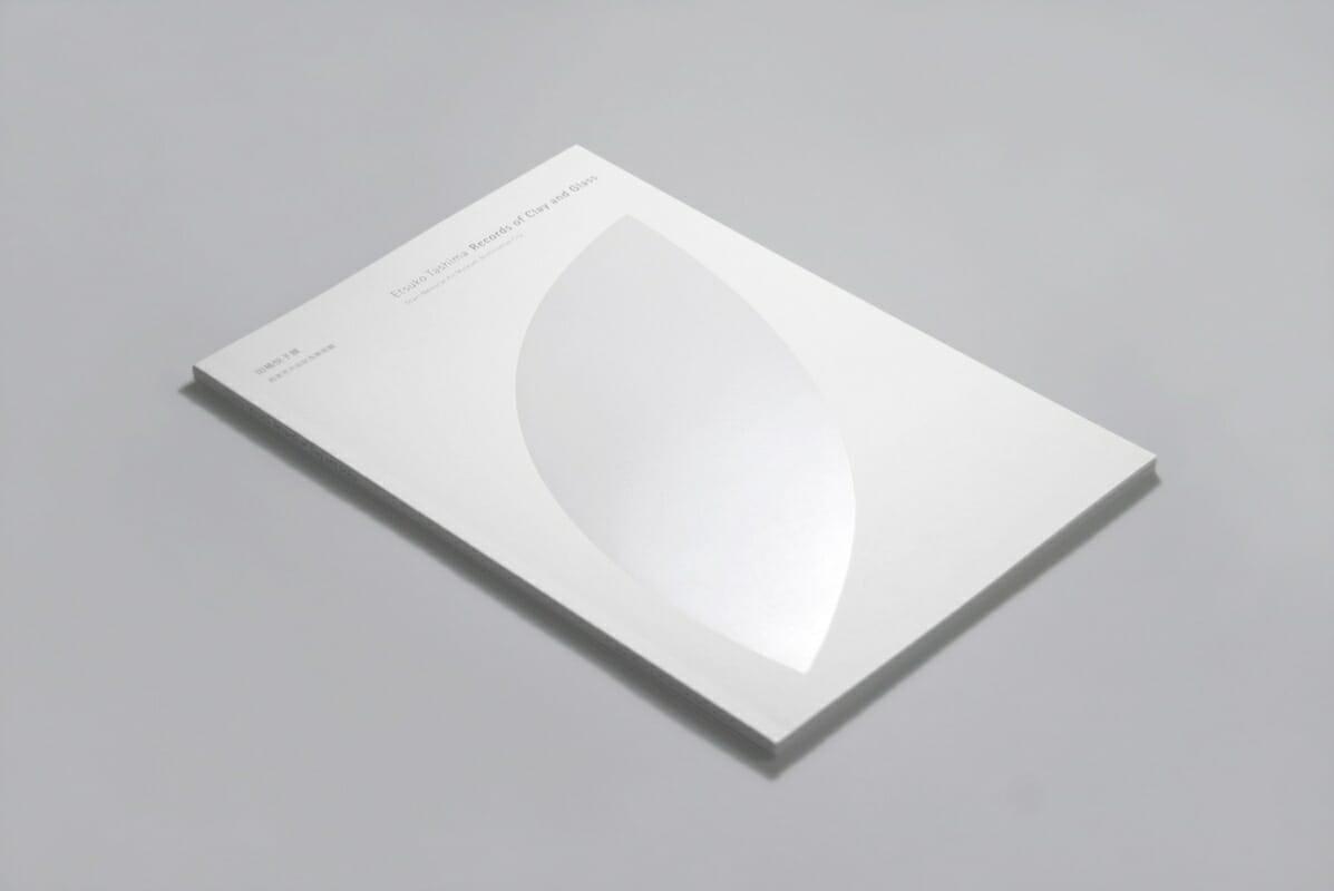 田嶋悦子展:Records of Clay and Glass