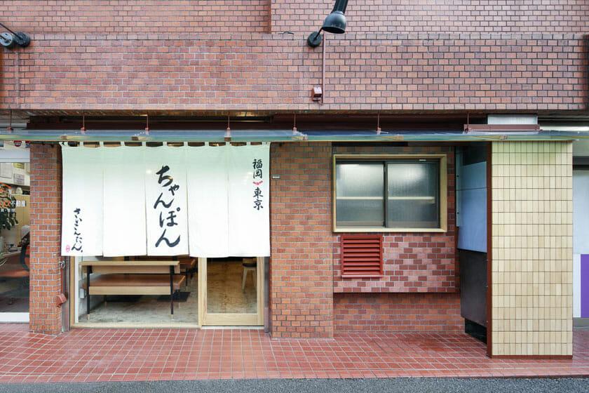 駒沢通りのチャンポン (4)
