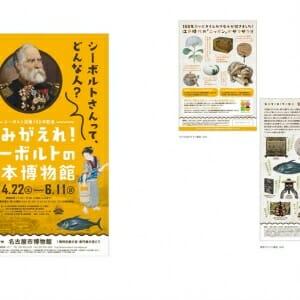 セットで展開する ポスターとチラシのデザイン (6)