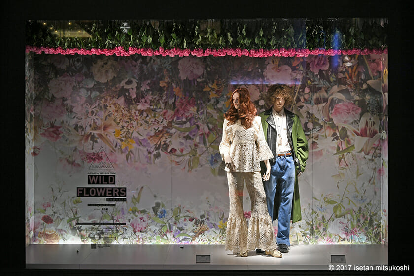 WILD FLOWERS 花を愛する人々 (1)