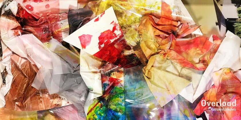 石川和人個展「Overload」
