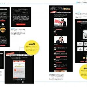 Webデザインのロジック (2)