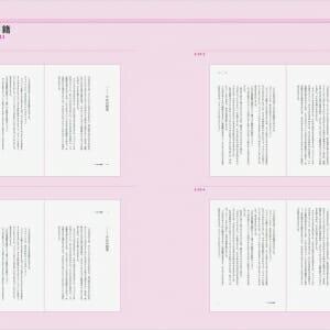 定番レイアウト素材集 (6)