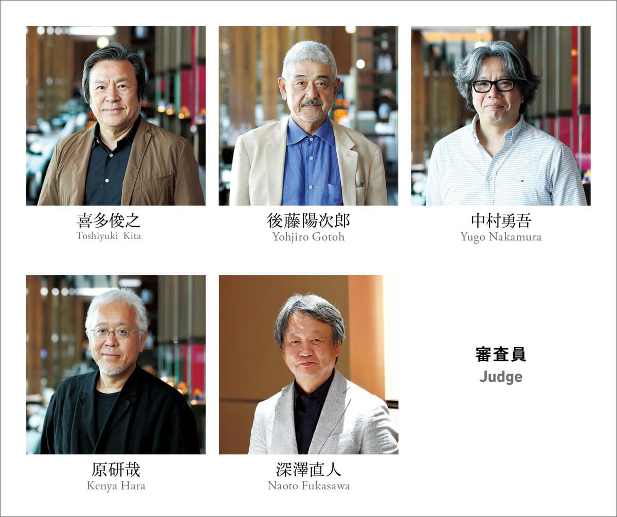 審査員は錚々たるメンバーがそろった。(左上から右下)喜多俊之さん、後藤陽次郎さん、中村勇吾さん、原研哉さん、深澤直人さん