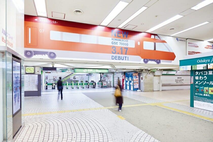 小田急電鉄「ロマンスカーデビューキャンペーン」 (7)