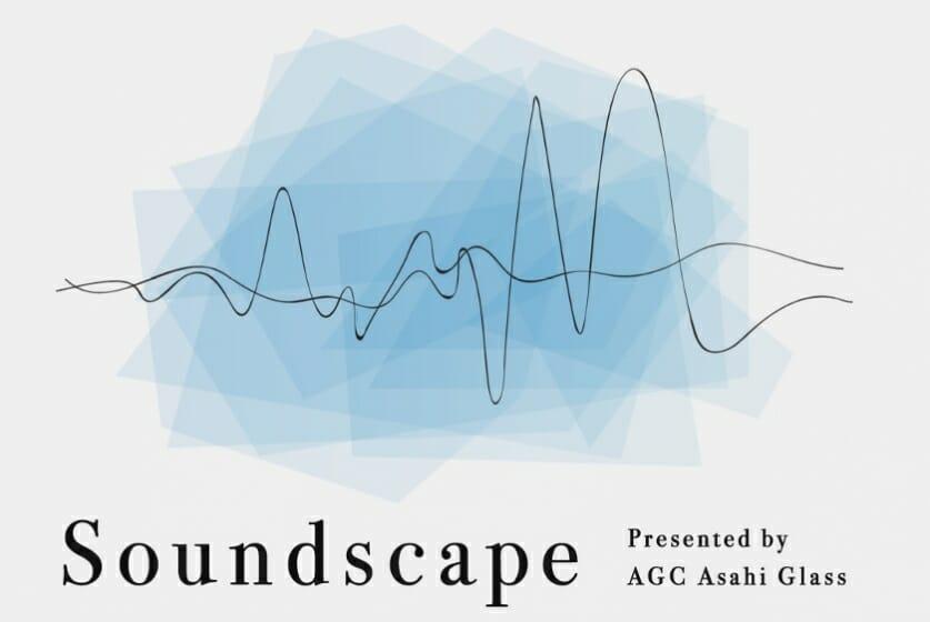 音という見えない存在によって空間をデザイン、AGC旭硝子の「音を生む」ガラスがミラノデザインウィークで初披露