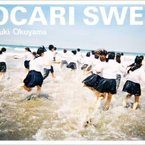 奥山由之写真集「POCARI SWEAT」 (6)