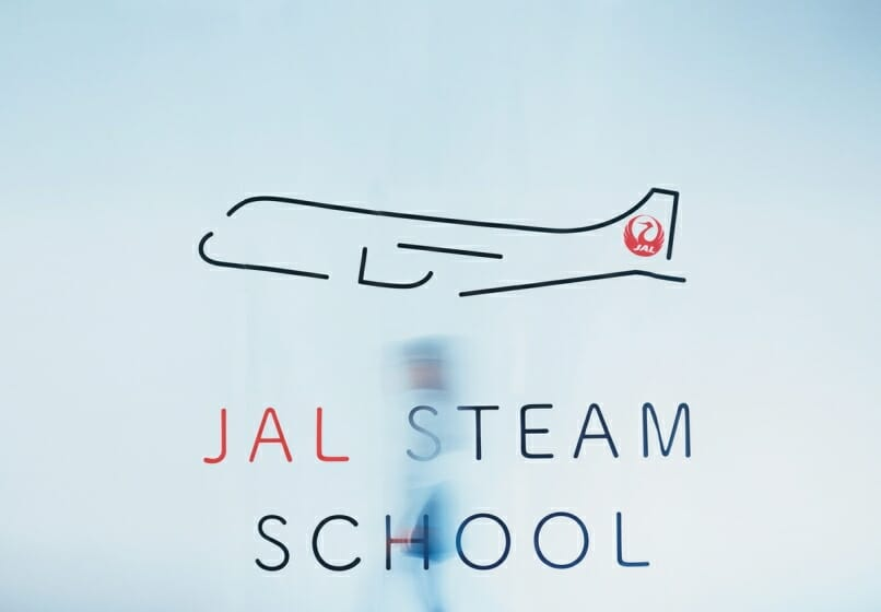 JAL STEAM SCHOOL