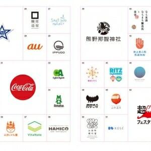 ロゴデザインのロジック (6)