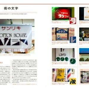 Typography 13 (1)