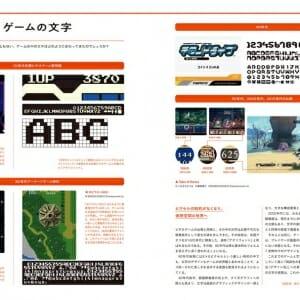 Typography 13 (4)