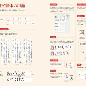 Typography 13 (7)