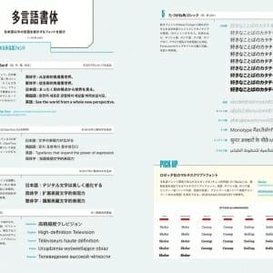 Typography 13 (8)