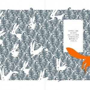 こちらの書籍は特色印刷のため、中面の画像と実際の色とは異なります。ご留意ください。