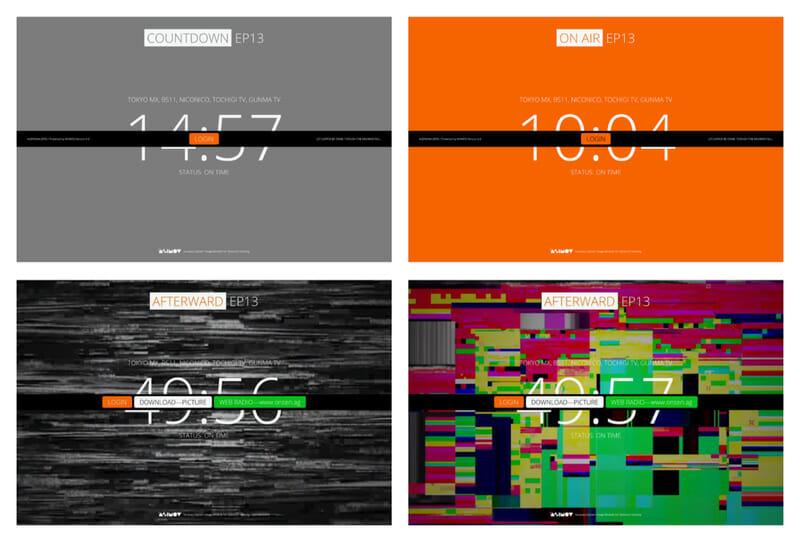 『アルドノア・ゼロ』の放映当時は天文台のサーバーと連動し、「あと何分で放映されます」「現在放映中です」というメッセージを公式サイト表示していた ©Olympus Knights / Aniplex•Project AZ