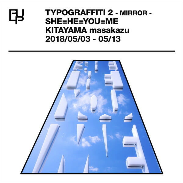 TYPOGRAFFITI 2 -MIRROR-