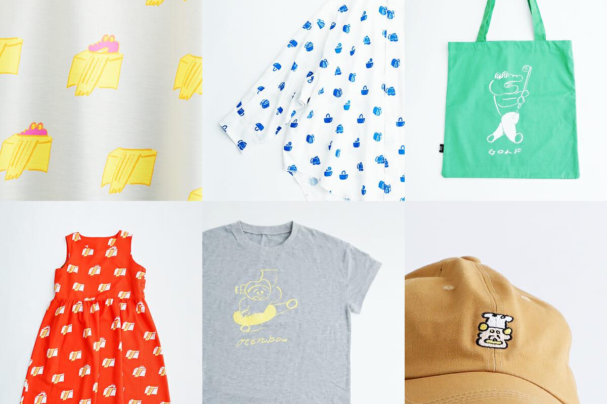 merlot×ニシワキタダシ コラボ商品各種 個性的な総柄アイテム、イラストの魅力をそのまま生かしたプリントアイテム、可愛らしい刺繍アイテム…などさまざまに展開