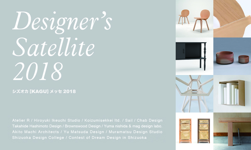 Designer's Satellite 2018