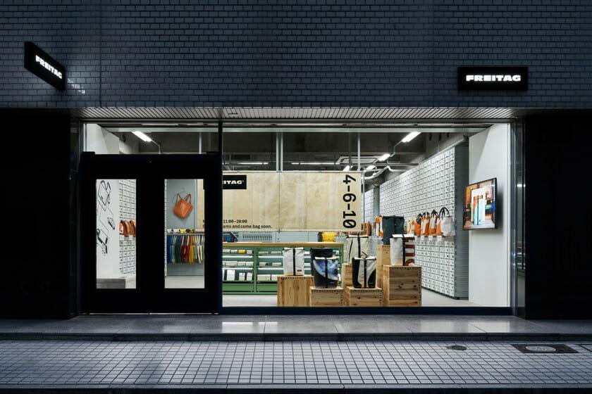 FREITAG Store Osaka (11)