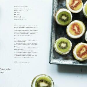 果物と野菜のゼリー (4)