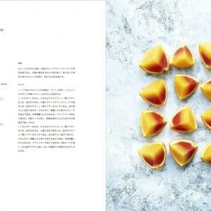 果物と野菜のゼリー (1)