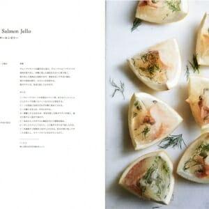 果物と野菜のゼリー (5)