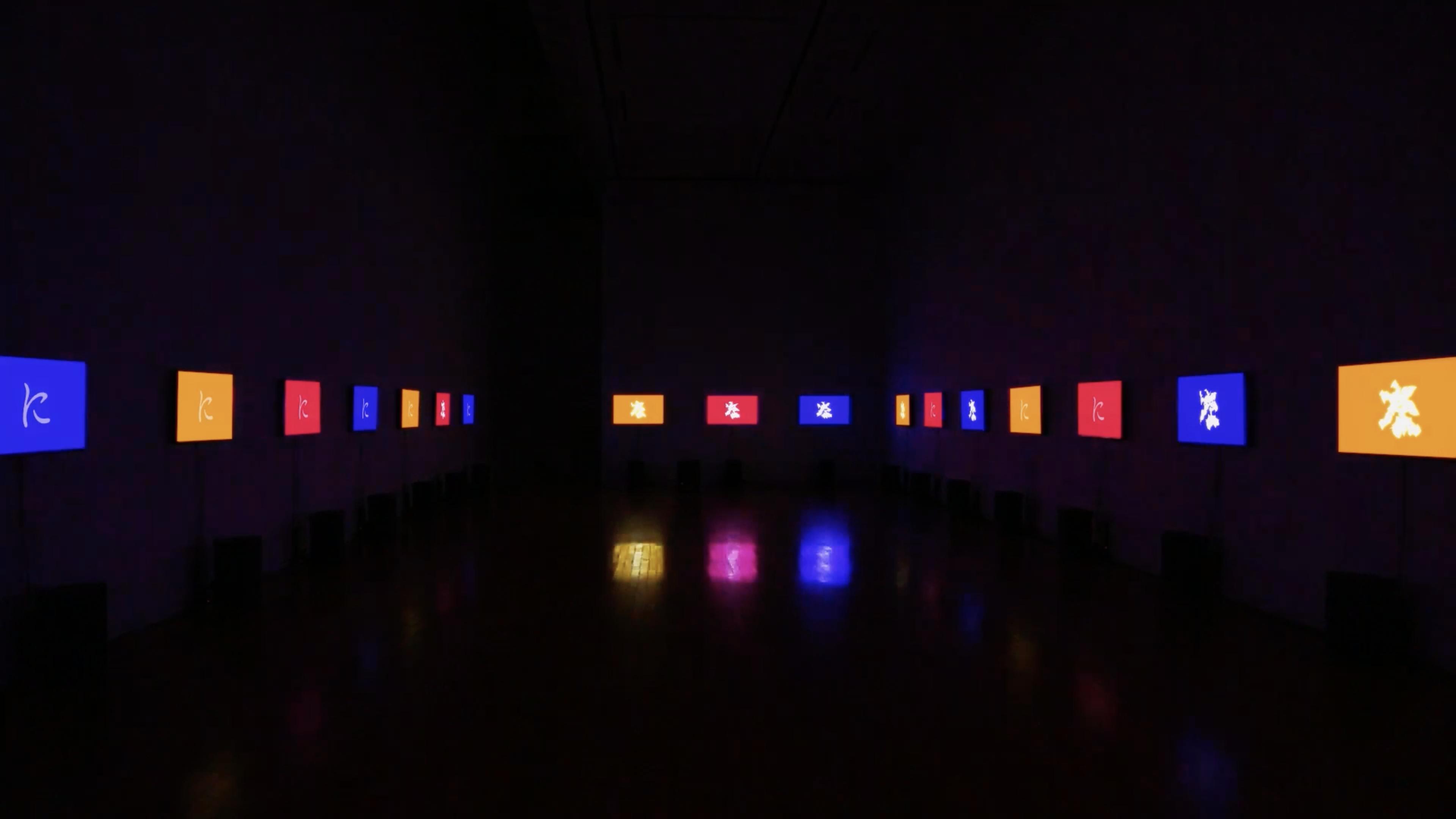 谷川俊太郎展 東京オペラシティ アートギャラリーでの会場風景 「音と映像による新たな詩の体験」