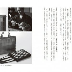 伝統の技を世界で売る方法 (2)