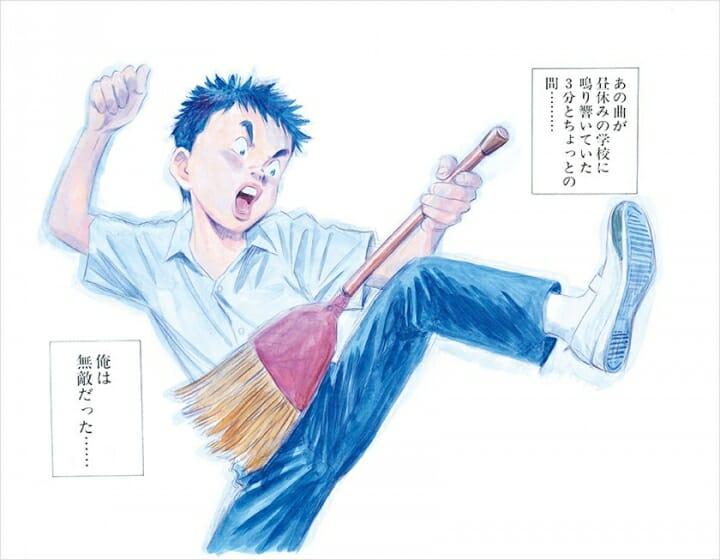 『20世紀少年』 ©浦沢直樹・スタジオナッツ 小学館