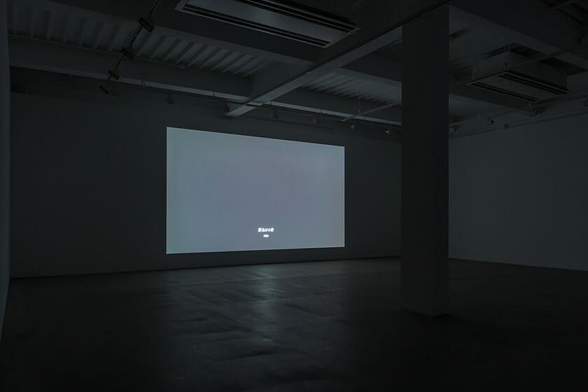 映画になるまで 君よ高らかに歌へ 2018 Video installation, 4K UHDTV, stereo, 9'00