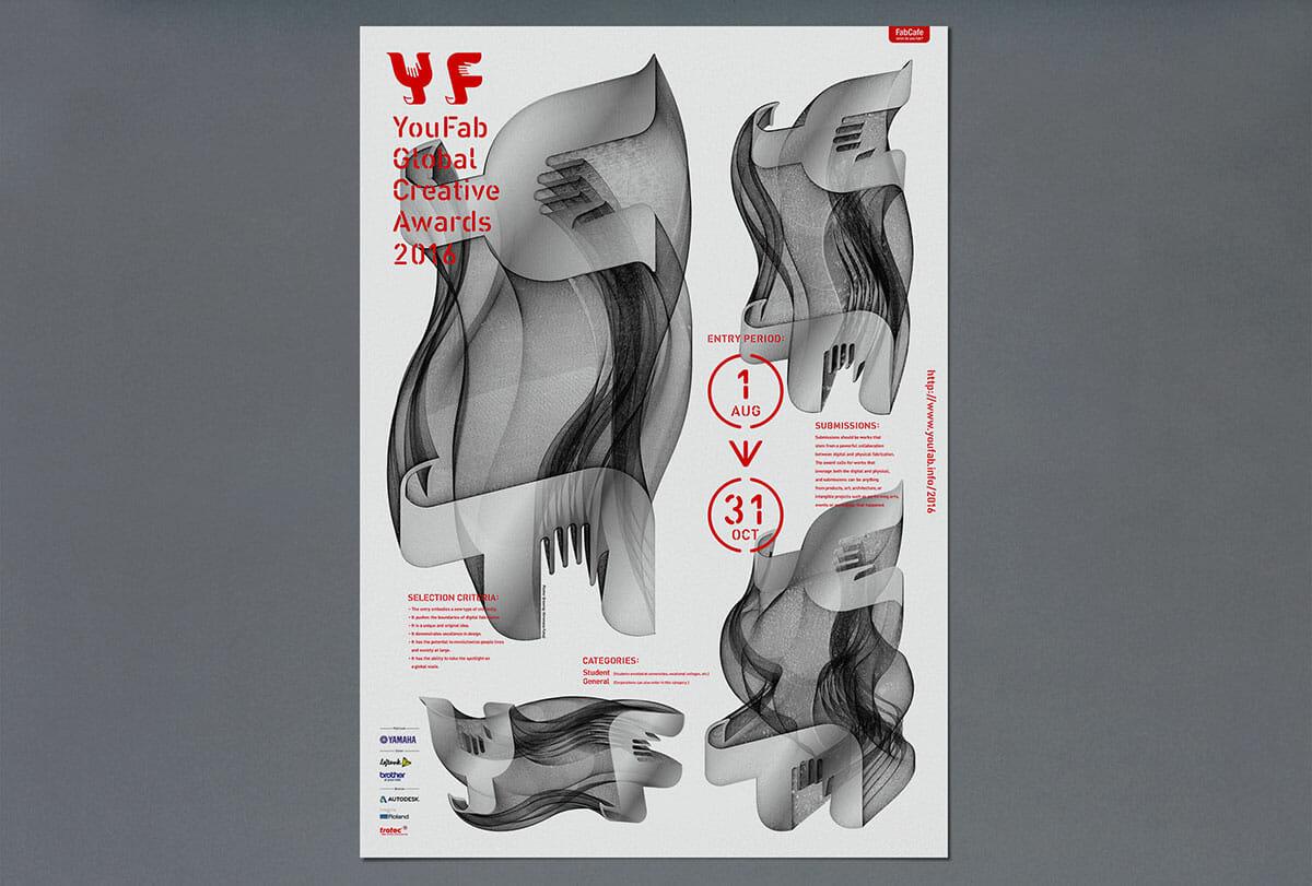 YouFab 2016年のポスター画像